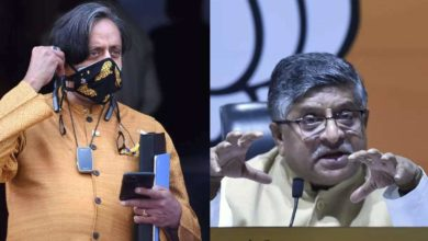 Photo of In addition to blocking the account of the Minister of the Union;  Shashi Tharoor's post also tweeted action