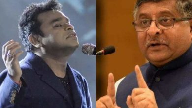 Photo of Rahman's 'Ma Tu Ja Salam' was a setback for the IT minister;  This is how the account was blocked, explained Twitter