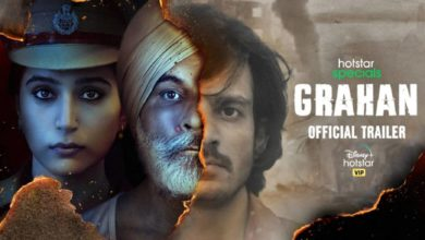 Photo of Grahan Review: Amid the shadow of unrest and political hatred, innocent love captivated the mind!