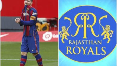 Photo of What if you go here anyway?  The Rajasthan Royals are also looking for a hand to acquire Messi !!