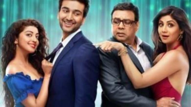 Photo of The trailer of comedy film 'Hungama 2' is out and will release on OTT on 23rd July.