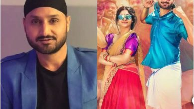 Photo of Harbhajan returns;  Poster of the first movie about the birthday of an Indian actor