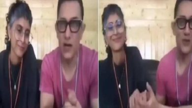 Photo of Aamir-Kiran were seen together for the first time after the announcement of divorce, giving special message by holding hands
