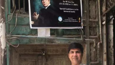 Photo of Peshawar, Pakistan mourn the death of Dilip Kumar, pay tribute to the ancestral home, watch video