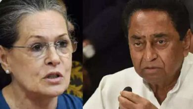 Photo of Crucial meeting with Sonia Gandhi;  Kamal Nath is rumored to be the next president of Congress