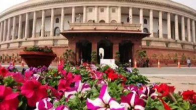 Photo of The monsoon session of Parliament begins today;  Opposition ready to lift phone leaks and inflation