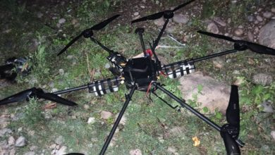 Photo of Explosive drone fired in Jammu;  There were about 5 kg of explosives.
