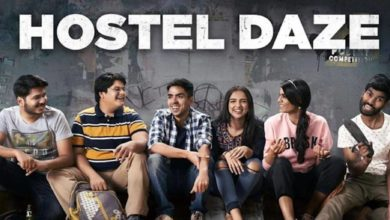 Photo of Hostel Daze Season 2 Review: This Web Series Will Remind You Of The Days Of Hostels