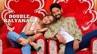 Photo of Double Kalyanam Movie Review, Release Date, Cast, Trailer