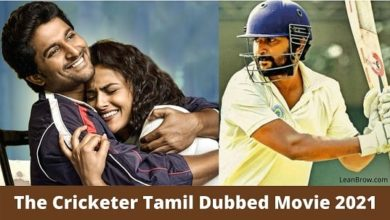 Photo of The Cricketer Full Movie 2021: Where To Watch Online?