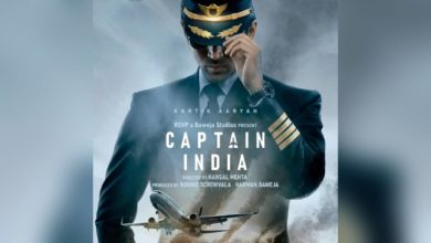 Photo of Captain India Movie: Another Bollywood Rescue Mission After Akshay Airlift