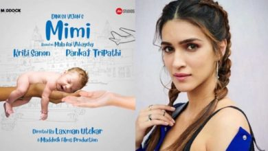 Photo of Mimi Movie Review: Congratulations!  our cinema is changing