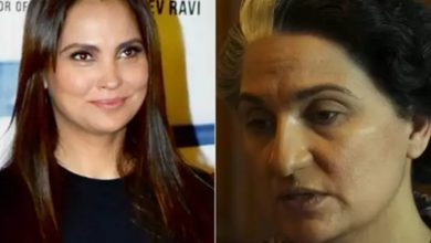 Photo of Lara Dutta's tremendous makeover in Akshay's 'Bell Bottom', you will not be able to recognize by watching the trailer