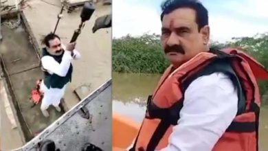 Photo of Floods in Madhya Pradesh: Interior Minister is airlifted after rescue operation