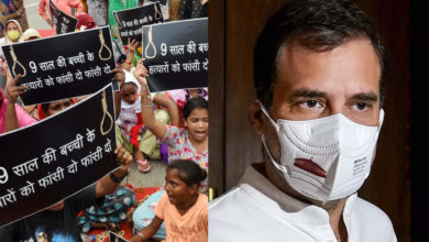 Photo of 'Identification of released victim': complaint against Rahul for comforting parents
