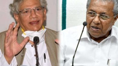 Photo of The age limit for members of the CPM Central Committee has been lowered;  It will be decided whether to give the concession to Pinarayi Vijayan