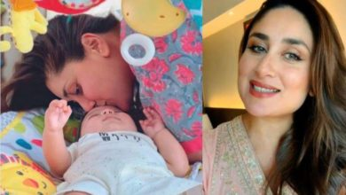Photo of Kareena Kapoor's second son's name appeared in 'Jeh' not 'Jeh'