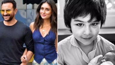 Photo of People forgot to be trolls!  Saif and Kareena were heavily criticized for naming their second son