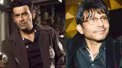 Photo of After Salman Khan, Manoj Bajpayee has now filed a complaint against KRK