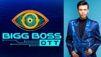 Photo of Bigg Boss OTT: The digital version of Bigg Boss turned out to be like 'old liquor in a new bottle'!