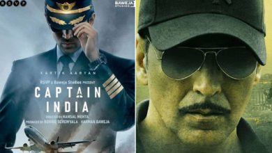Photo of Karthik's Captain India in controversy even before filming, who will make a film about the 'Yemen crisis'?
