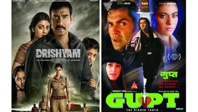 Photo of Top 5 Hindi Crime Thrillers: Mystery & Thriller.  Suspense and suspense movies.