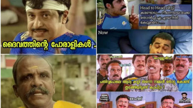 Photo of memes my vs csk: God's warriors begin with defeat;  This is the eighth game, Mumbai tram fans!