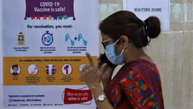 Photo of Indian coronavirus: low number of active patients after 186 days;  Rs 82 crore vaccination – India reports 26,964 new covid cases 19 active cases 301,989 in past 24 hours