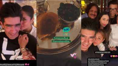 Photo of Kareena Kapoor had a dinner party for special friends at home, fed a special dish