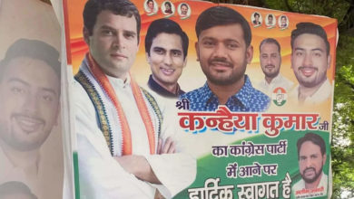 Photo of kanhaiya congress: 'Welcome to the Congress';  Signs to welcome Kanaya Kumar to the Congress venue: Signs welcoming Kanhaiya Kumar to the party were posted outside the Congress office in Delhi.