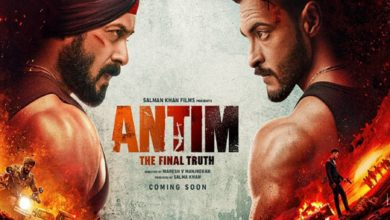 Photo of Antim First Poster – The Last Of The Movie – Whatever Happens To The Movie, Brother-in-Law Should Be A Hit