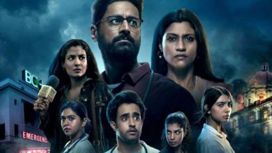 Photo of Mumbai Diaries Review 11/26: How Medical Staff Responded To The Mumbai Attack, A New Story …