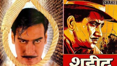 Photo of From 'Shaheed' to 'Rang De Basanti', 5 Bollywood films that tell the life story of Bhagat Singh