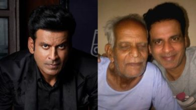 Photo of Manoj Bajpayee's father passed away, his treatment was going on in Delhi for a long time