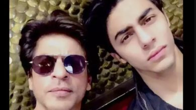 Photo of Son Arya has to make an appointment to meet father Shahrukh Khan at home!