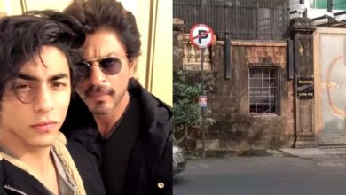 Photo of Aryan Khan drug case: What is the situation outside Shahrukh Khan's bungalow 'Mannat'?