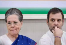 Photo of election of the chairman of the congressional party: organizational election at the booth level;  Decisive decisions in the Congressional Work Committee – latest news of the congressional organizational elections and statements by sonia gandhi at the cwc meeting