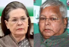 Photo of laluprasad yadav: Will Lalu collaborate with Congress again?  RJD chairman talks to Sonia Gandhi – RJD chief lalu prasad yadav talks to sonia gandhi amidst bihar for 2021 elections