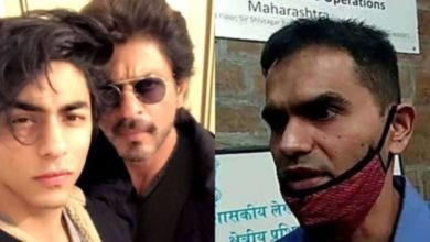 Photo of Shahrukh who faced Sameer Wankhede fined Rs 1.5 lakh